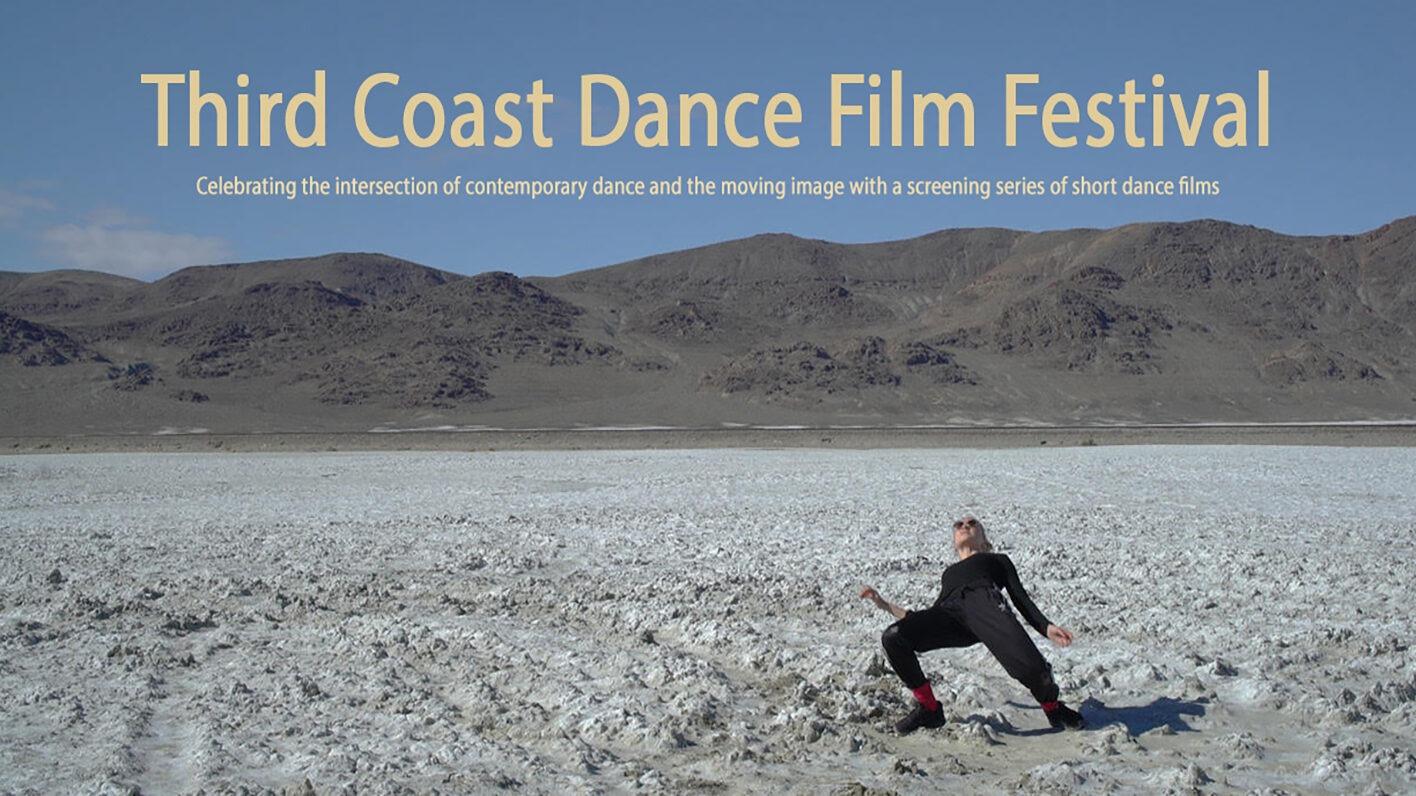 Third Coast Film Festival